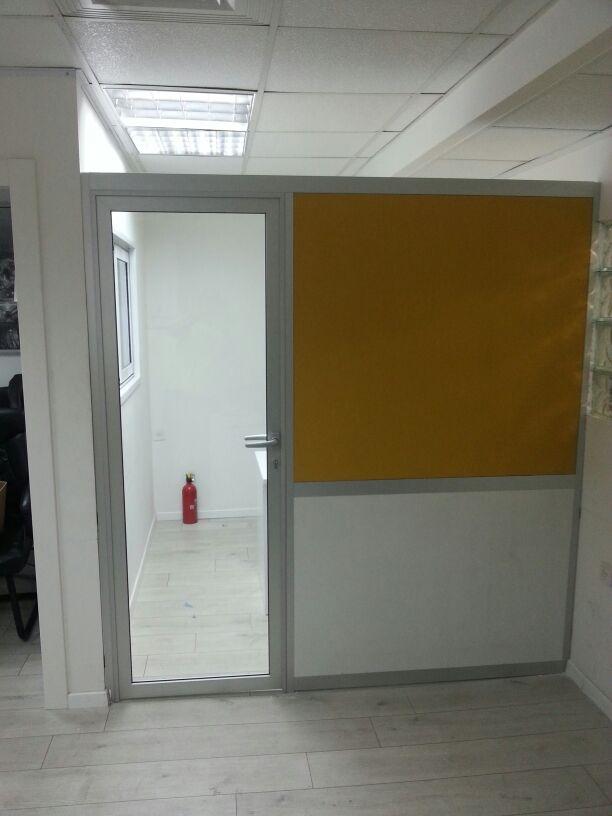 משרד סגור