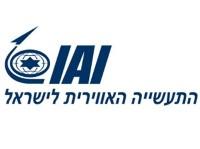 האווירית לישראל - בין לקוחותינו